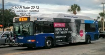 After spending a weekend on Route 16, here's #1510 on the 36, leaving Britton Plaza.