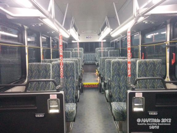 Interior of 1104. HART will likely keep the interiors largely unchanged.